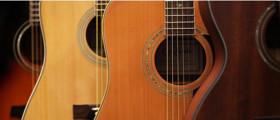 chitarra-evidenza